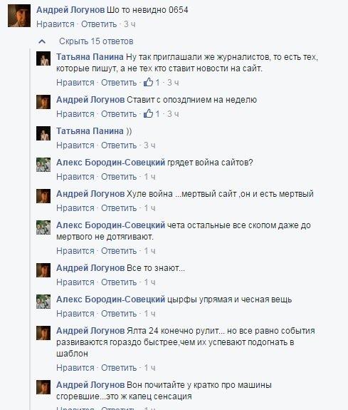 Валерий Косарев поздравил лучших ялтинских журналистов с профессиональным праздником (фото) - фото 1