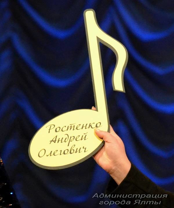 В Ялте прошёл юбилейный рождественский фестиваль «Святки», фото-3