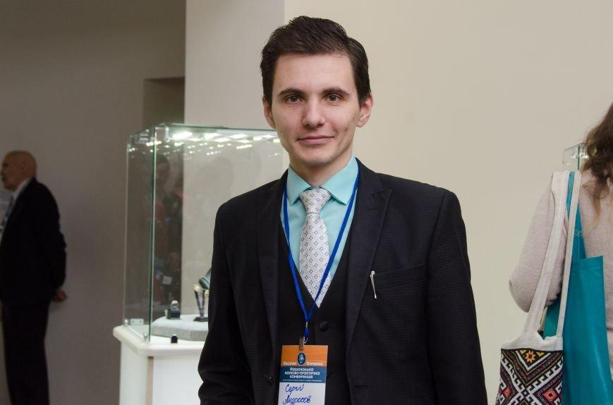 В Краматорске при участии ЦБТ состоялся крупный экономический форум, фото-2