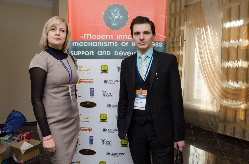 В Краматорске при участии ЦБТ состоялся крупный экономический форум, фото-1
