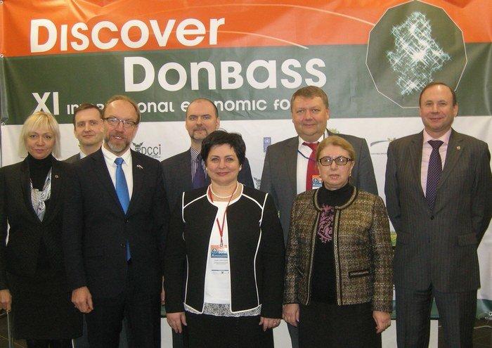 В Краматорске при участии ЦБТ состоялся крупный экономический форум (фото) - фото 1