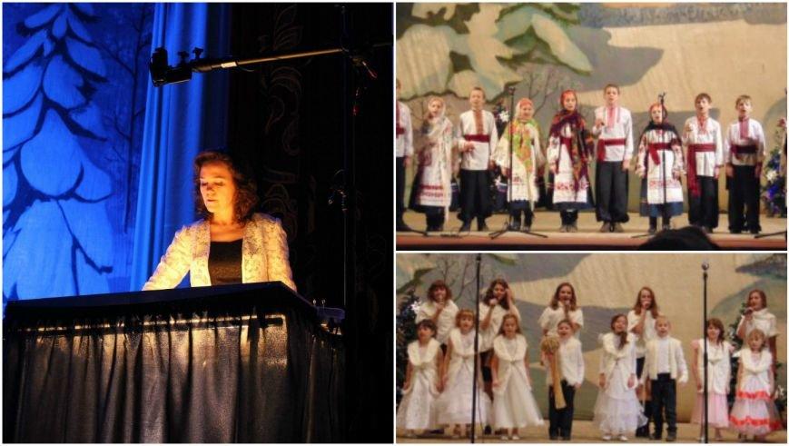 У Хмельницькому пройшов обласний різдвяний фестиваль колядок та щедрівок (Фото) (фото) - фото 1