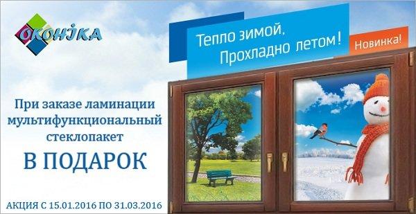 banner_mk_2016