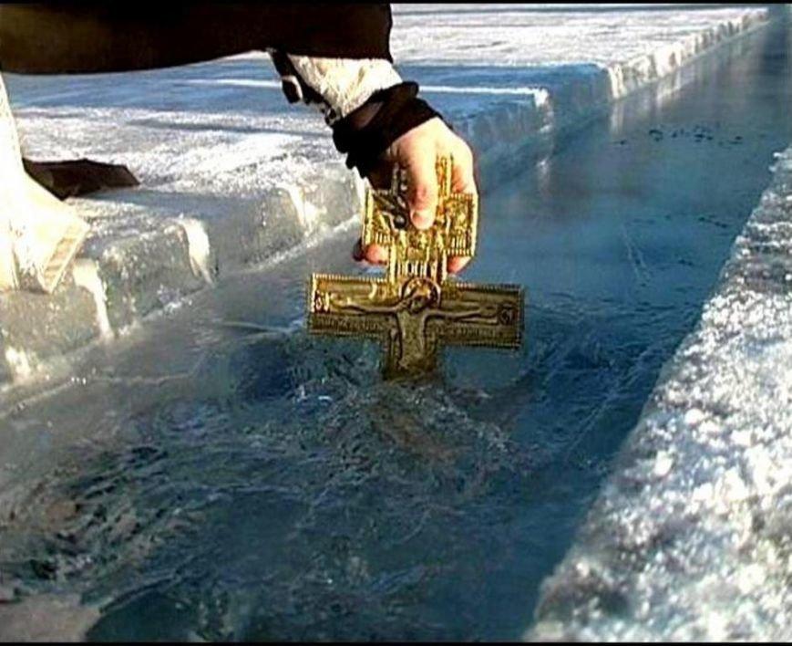 крещение святогорск