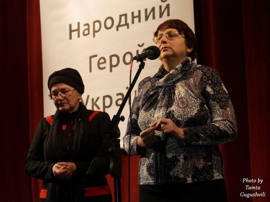У Тернополі урочисто нагородили Народних Героїв України (ФОТОРЕПОРТАЖ) (фото) - фото 1