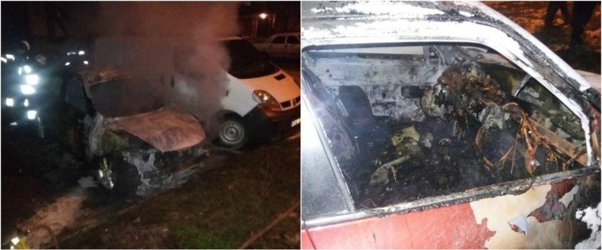 На Хмельниччині горіло дві автівки (Фото) (фото) - фото 1