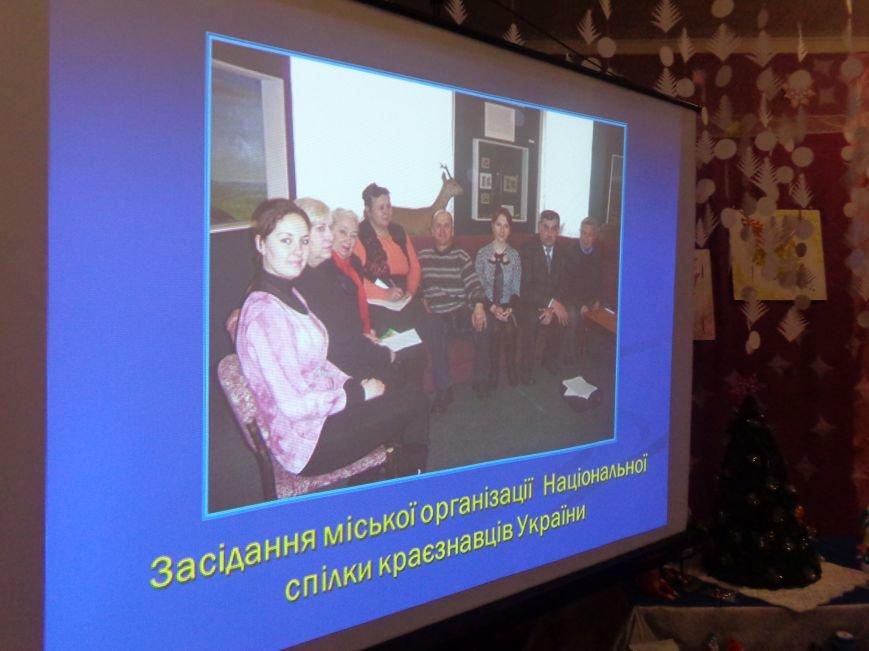 Каковы они, «Тайны земли»? В Красноармейске презентовали новую книгу писателя и краеведа Петра Гайворонского (фото) - фото 10