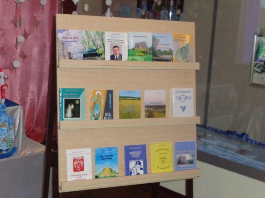 Каковы они, «Тайны земли»? В Красноармейске презентовали новую книгу писателя и краеведа Петра Гайворонского (фото) - фото 3