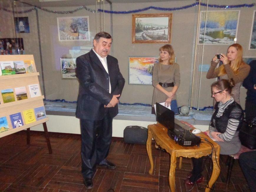 Каковы они, «Тайны земли»? В Красноармейске презентовали новую книгу писателя и краеведа Петра Гайворонского (фото) - фото 15