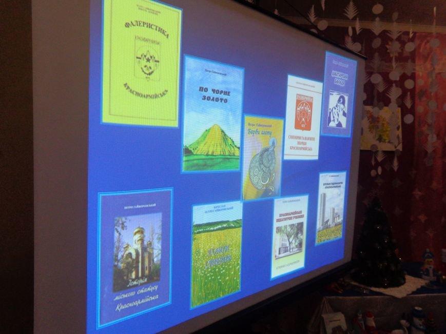 Каковы они, «Тайны земли»? В Красноармейске презентовали новую книгу писателя и краеведа Петра Гайворонского (фото) - фото 9