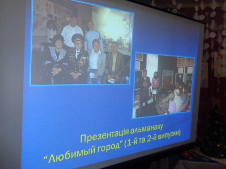 Каковы они, «Тайны земли»? В Красноармейске презентовали новую книгу писателя и краеведа Петра Гайворонского (фото) - фото 12