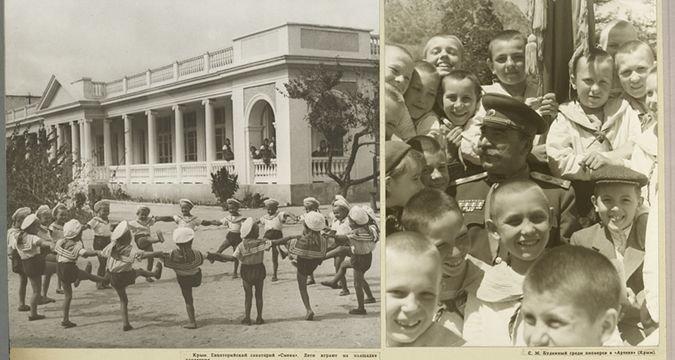 Публичная библиотека Нью-Йорка представила старые фото Крыма (фото) - фото 1