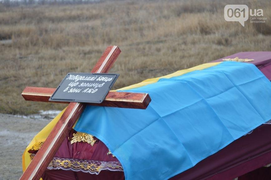 Последний из солдат, погибших под Иловайском, похоронен на Кушугумском кладбище (фото) - фото 4