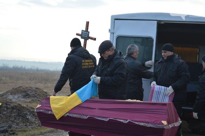 Последний из солдат, погибших под Иловайском, похоронен на Кушугумском кладбище (фото) - фото 2
