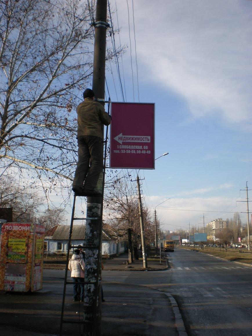 В Николаеве снесли незаконные МАФы в центре города (ФОТО) (фото) - фото 4