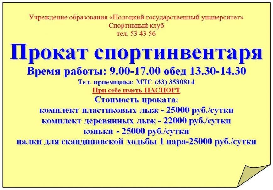 12593735_924209797693330_1429899950385273148_o