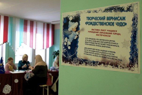 Череду рождественских городских мероприятий в Новополоцке продолжил детский праздник «Кто добро творит, того Бог благословит!» (фото) - фото 1