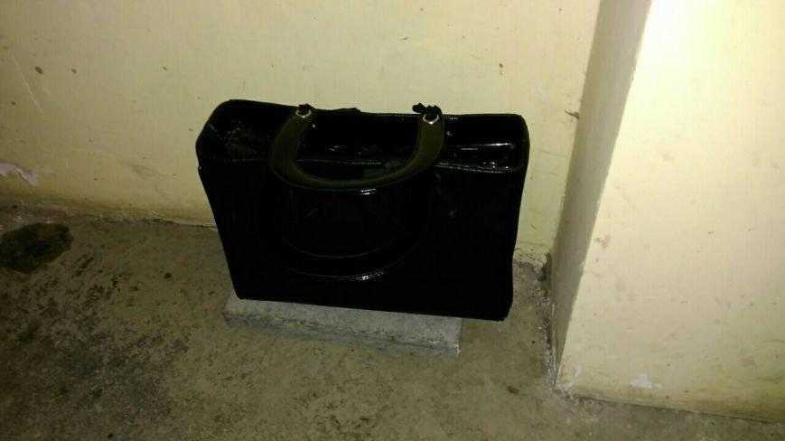 Біля офісу «Самопомочі» виявили підозрілу сумку (ФОТОФАКТ), фото-1