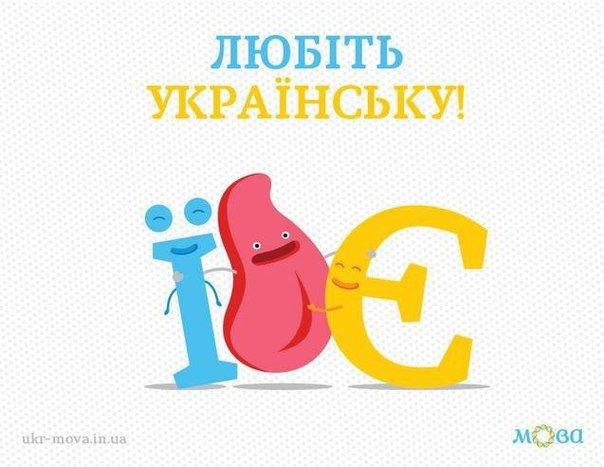 Днепропетровцы обсудили состояние украинского языка после революции достоинства (фото) - фото 1