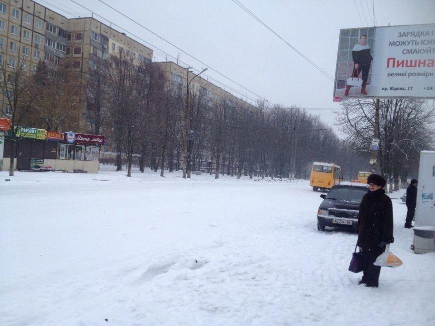 Днепропетровск замело снегом (ФОТО) (фото) - фото 7