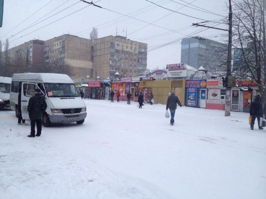 Днепропетровск замело снегом (ФОТО) (фото) - фото 6