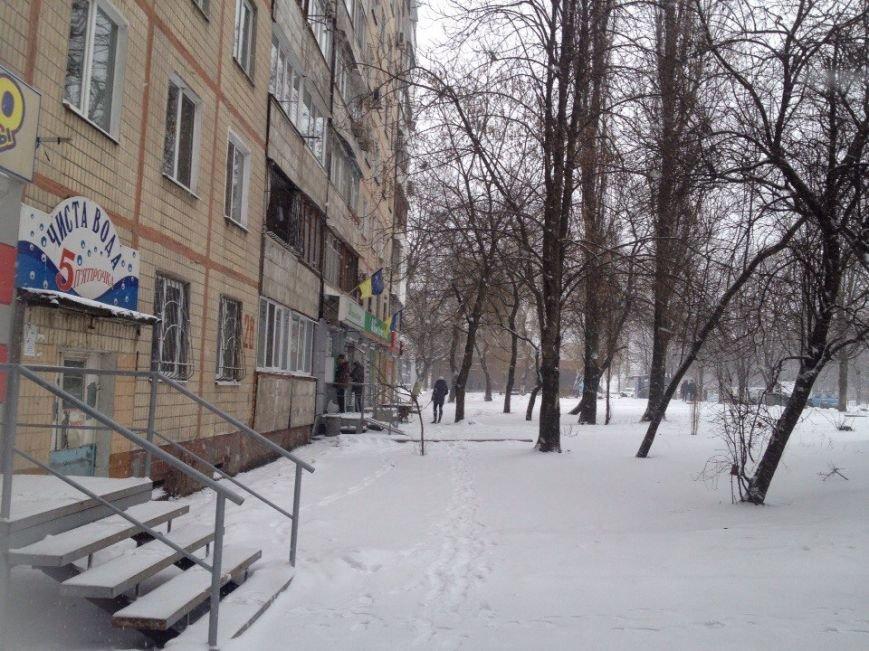 Днепропетровск замело снегом (ФОТО) (фото) - фото 1