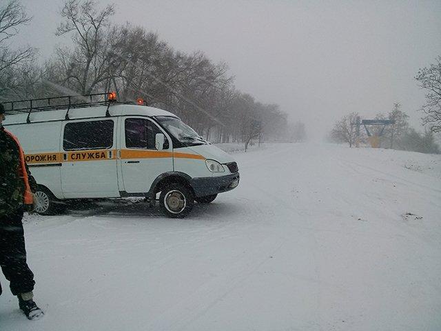 На Николаевщине спасатели вытащили из сугробов 28 автомобилей (ФОТО) (фото) - фото 5