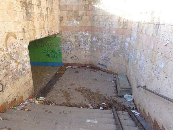 Подземный преход в Масснадре -