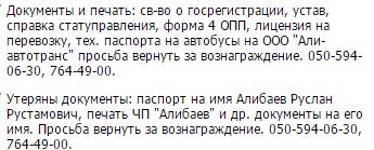 алибаев