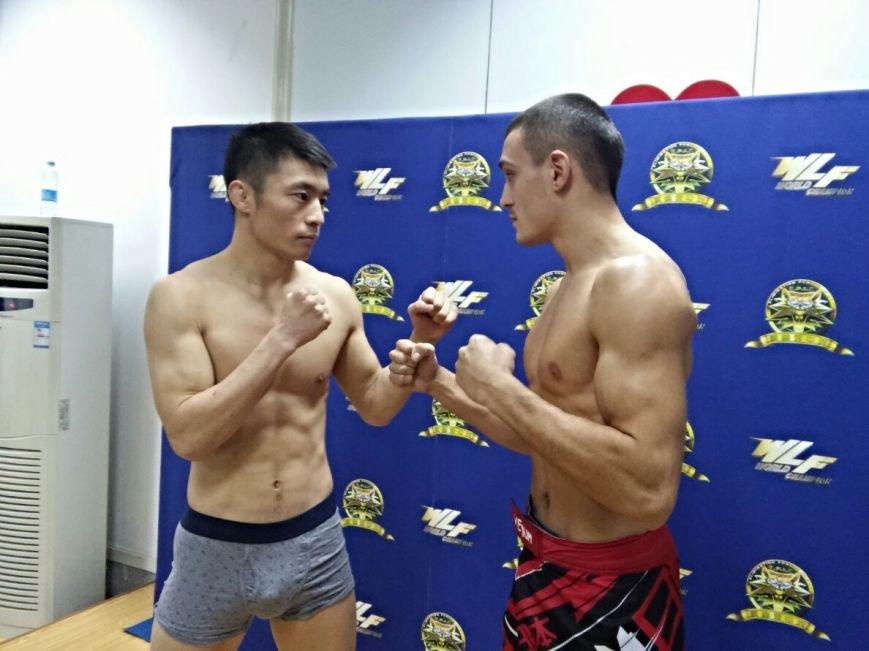 Франківець у Китаї переміг одного з кращих бійців Азії (ФОТО) (фото) - фото 1