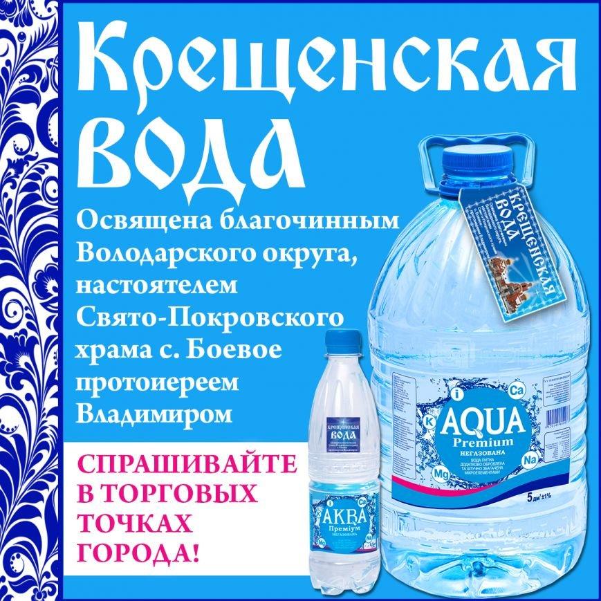 сайт-вода