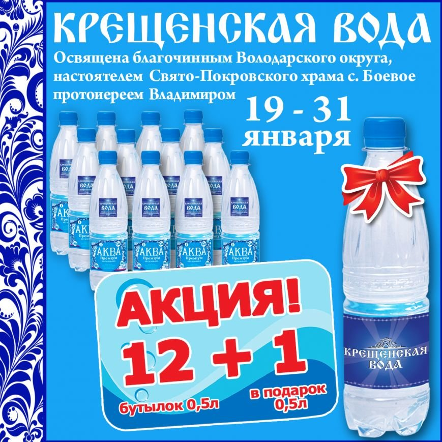 сайт2-вода