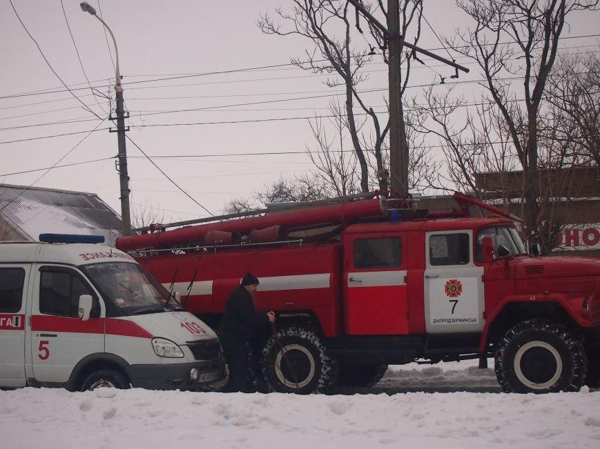 Днепродзержинские спасатели помогли