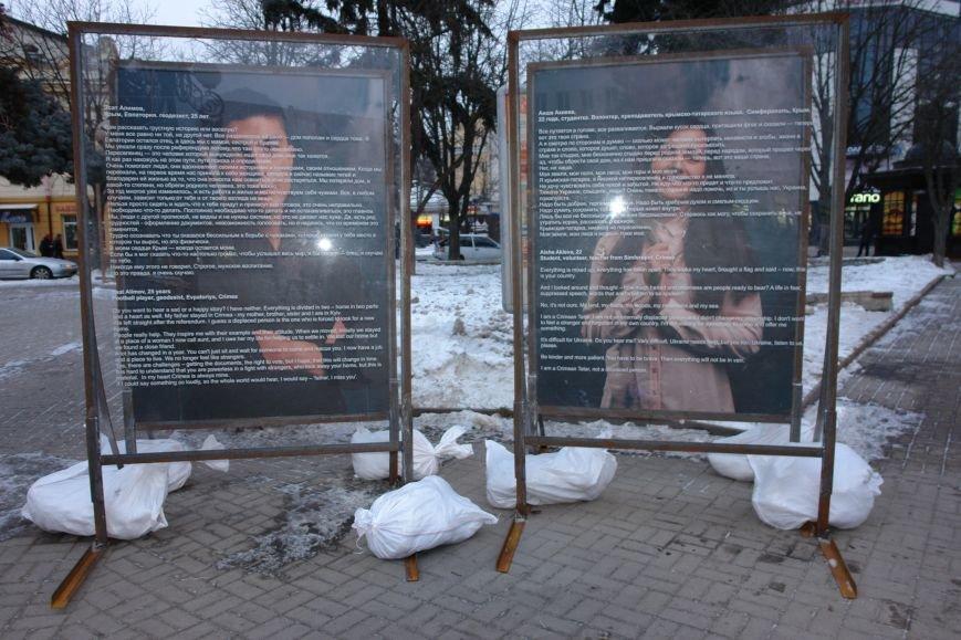 «Мій дім там, де я»: В Івано-Франківську відкрилася фотовиставка про переселенців (ФОТО) (фото) - фото 1