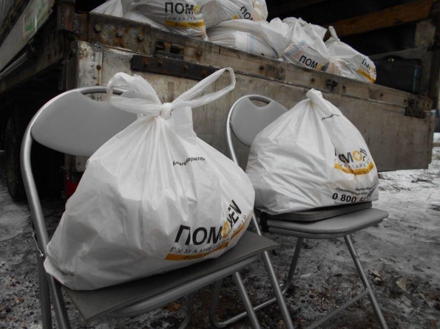 Пострадавшим в Украинске Штаб Ахметова оказывает помощь продуктами и лекарствами (фото) - фото 1