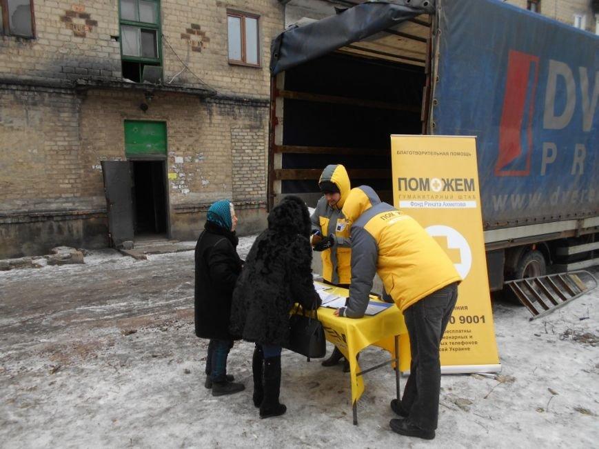 Пострадавшим в Украинске Штаб Ахметова оказывает помощь продуктами и лекарствами (фото) - фото 4