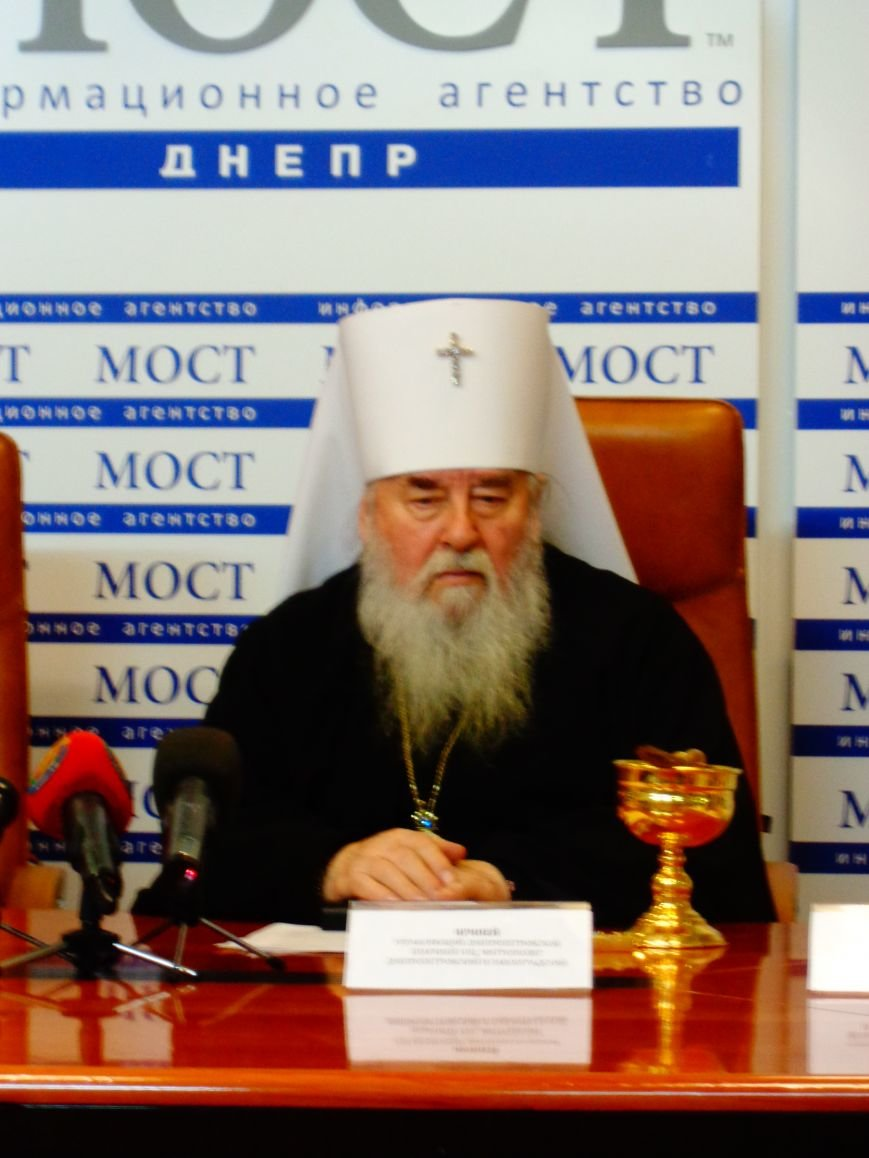 Днепропетровцам рассказали, как пройдёт праздник Крещения в городе (фото) - фото 1
