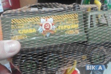 """У черкаському магазині виявили """"сепаратистську"""" іграшку (ФОТО) (фото) - фото 1"""