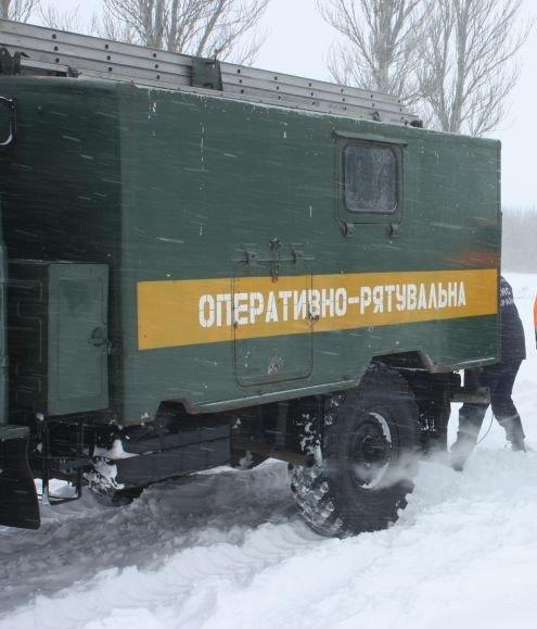 Днепродзержинские спасатели искали заблудившегося на льду рыбака (фото) - фото 1