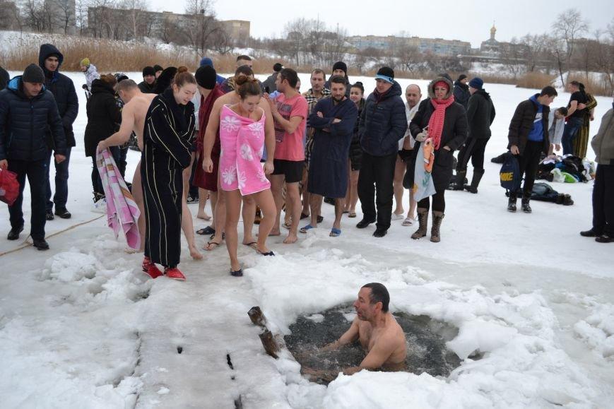 Днепродзержинцы отмечают праздник Крещения (фото) - фото 1