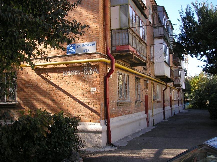 В Ростове жильцы дома на улице Козлова зимуют без отопления (фото) - фото 1