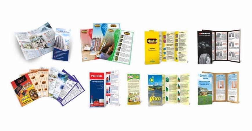 5 листовки, буклеты