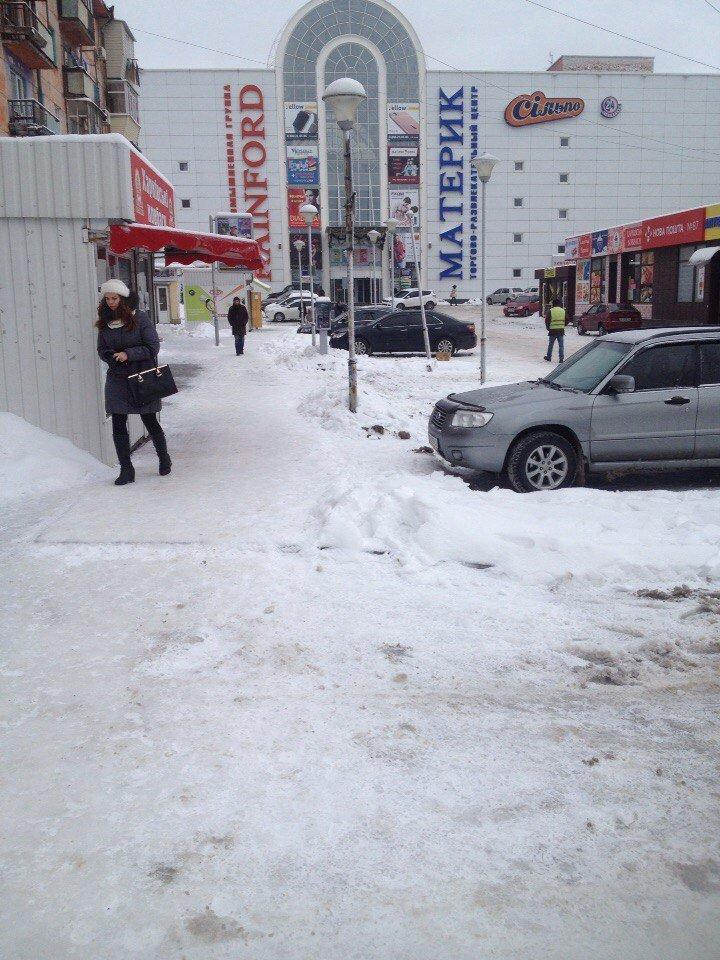 Днепропетровск превратился в сплошной каток для пешеходов (ФОТО) (фото) - фото 6