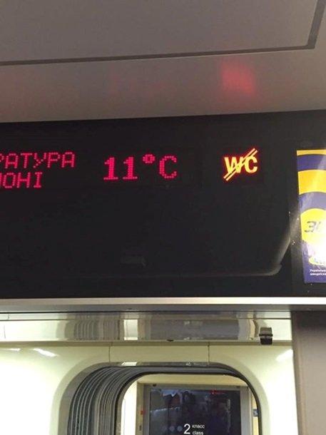 Полный пассажиров поезд Интерсити простоял на морозе 6 часов без электричества (фото) - фото 1