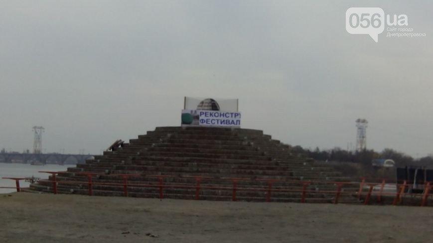 Шар на набережной Днепропетровска реконструировать не будут (фото) - фото 1