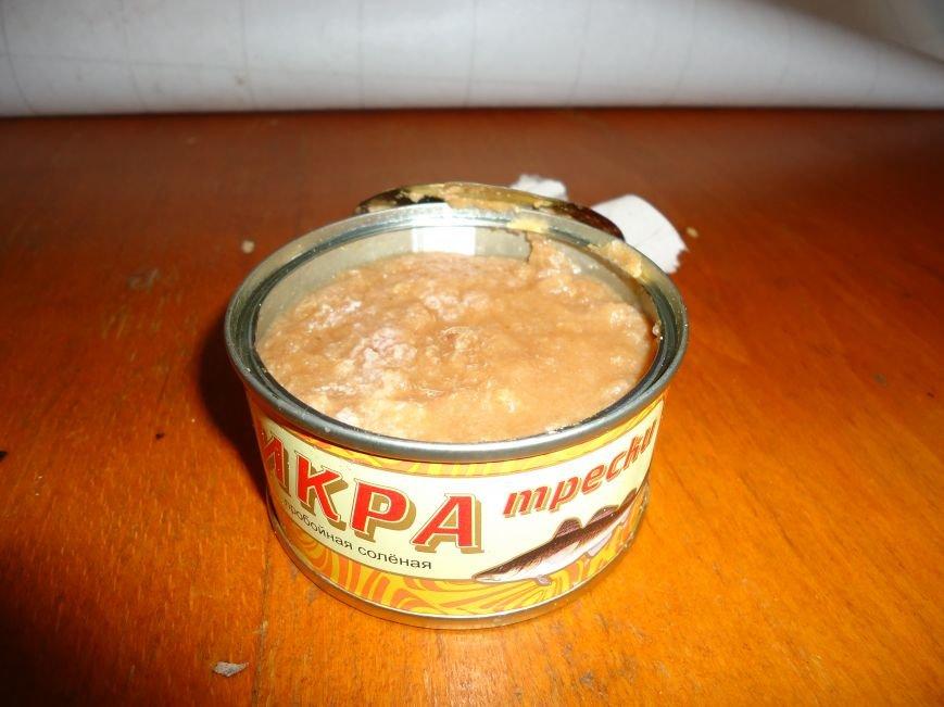 На Центральном рынке Мариуполя продают просроченную икру из России (ФОТО+ВИДЕО) (фото) - фото 1