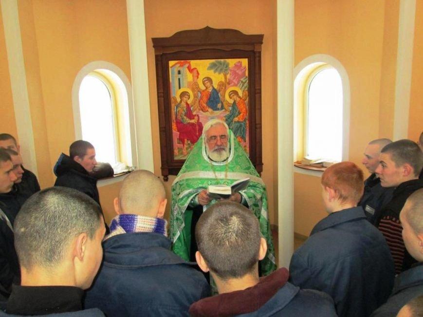 В Кременчугской воспитательной колонии ребята прошли обряд Крещения Йорданской водой (ФОТО), фото-3