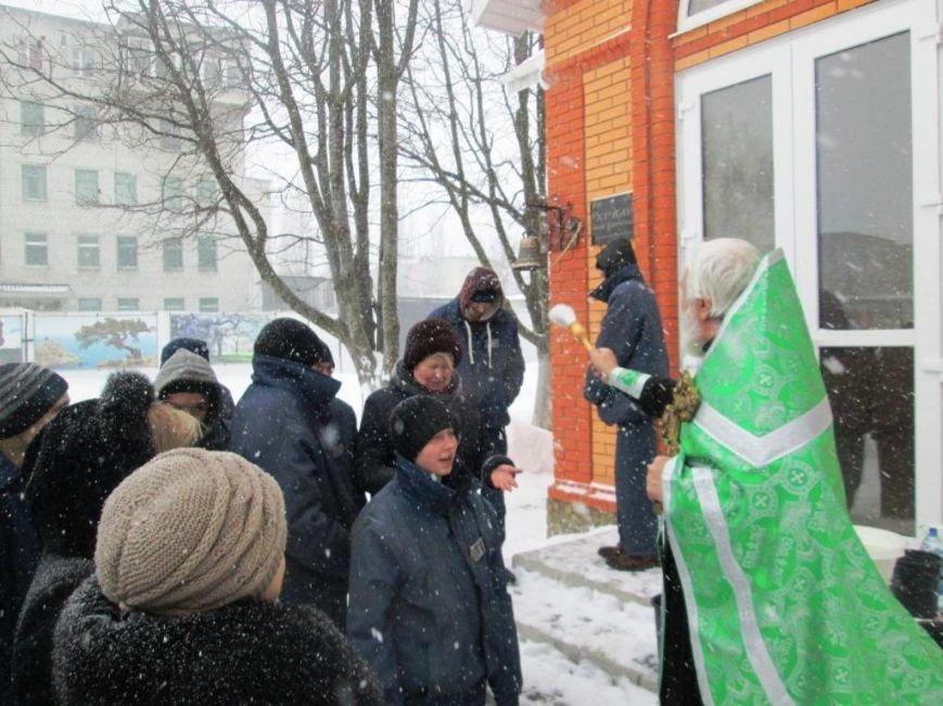 В Кременчугской воспитательной колонии ребята прошли обряд Крещения Йорданской водой (ФОТО), фото-6
