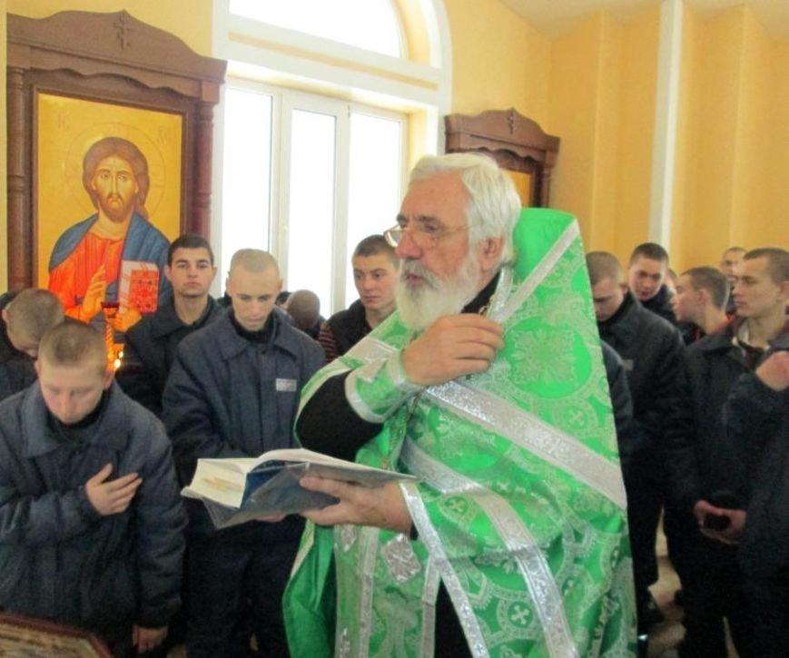 В Кременчугской воспитательной колонии ребята прошли обряд Крещения Йорданской водой (ФОТО), фото-2