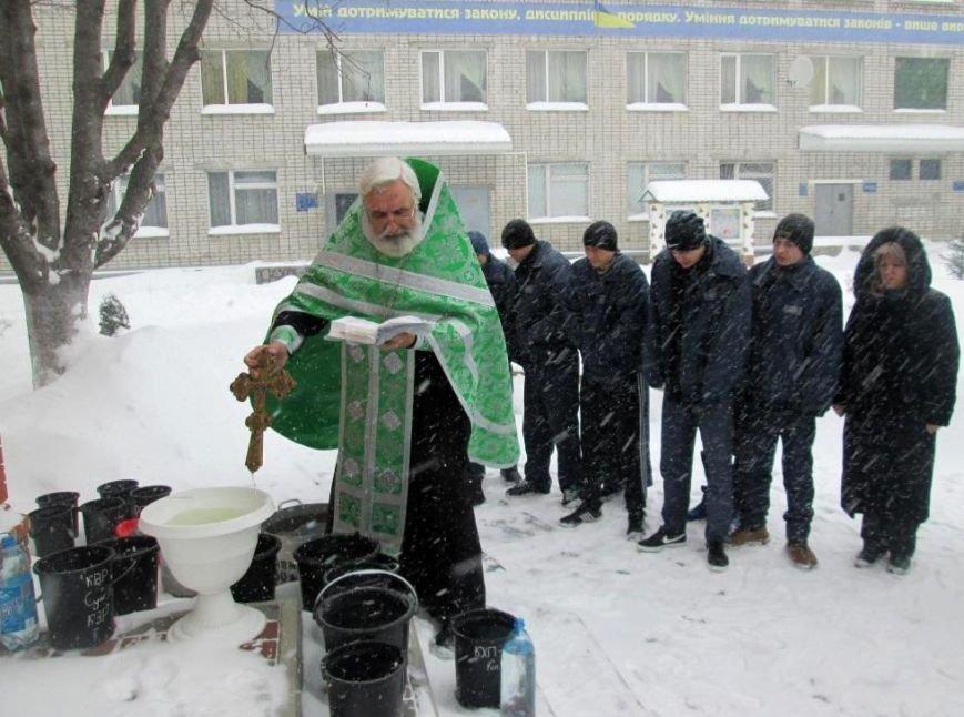 В Кременчугской воспитательной колонии ребята прошли обряд Крещения Йорданской водой (ФОТО), фото-4